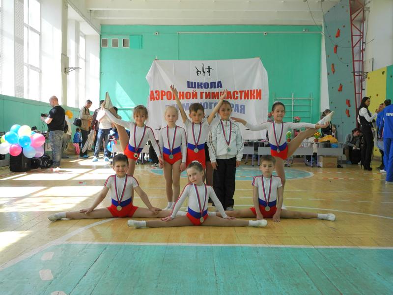 """Школа аэробной гимнастики """"ШАГ"""" Пермского края"""